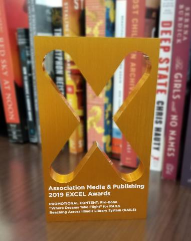 2019 EXCEL Award