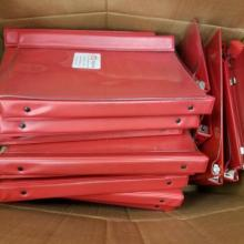 Picture of red demco and brodart binders